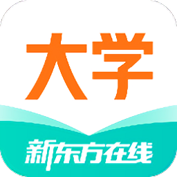 新东方大学考试软件v5.0.2 安卓版