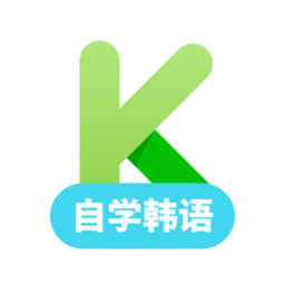 韩语自学习app v1.0.2 安卓版