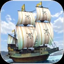 海盗船争霸手游 v1.0.0 安卓版