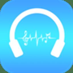 喜阅音乐app v3.3.1.0 安卓版