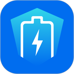 电池防爆卫士官方版 v5.9.8 安卓版