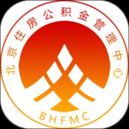 北京公积金最新版 v2.4.1 安卓版
