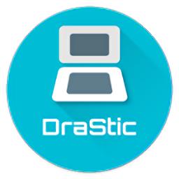 drastic模拟器电脑版 v2.5.2.2 官方版