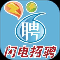 天津众搏人才网招聘软件 v2.6.0 安卓版