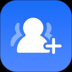 人脉达人手机版 v1.2.7 安卓版