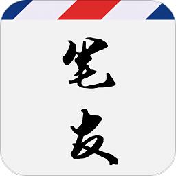 云中笔友最新版 v2.5.6 安卓版