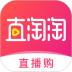 直淘淘app v1.2.20 安卓版