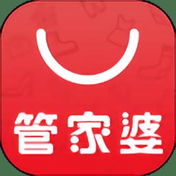 管家婆手机版v6.3.0 安卓版