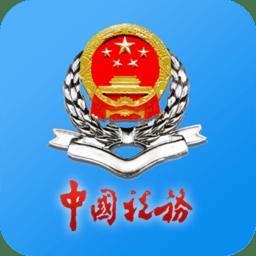 江�K��哲�件 v1.0.28 安卓官方版