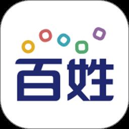 百姓�Wios版v9.8.8 �O果版