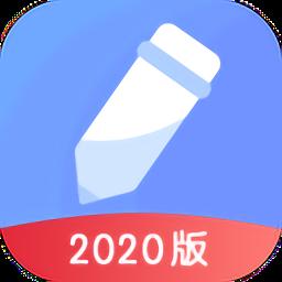 随记备忘录2021app v3.9.1 安卓版