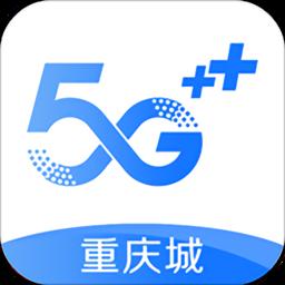 重庆移动app