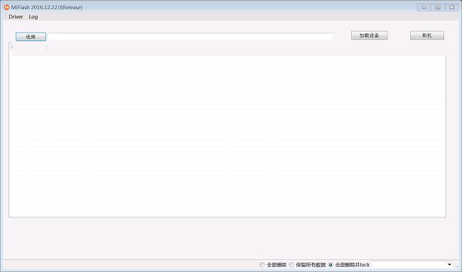 小米max刷�C工具��X版