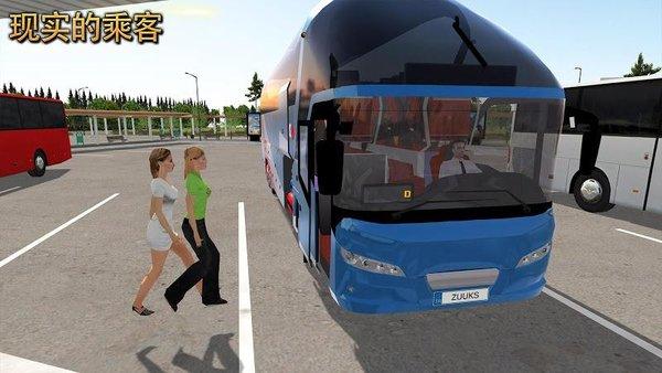 公交车模拟器最新版 v1.2.8 安卓版