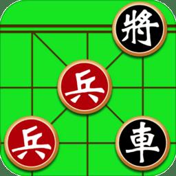 中��象棋�p峰��霸手游 v1.0.6 安卓版