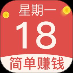 简单日历app v1.0.5 安卓版