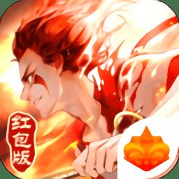 魔童手游 v2.0.32 安卓版