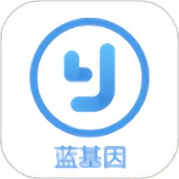 中医考研蓝基因app v1.0.7 安卓版