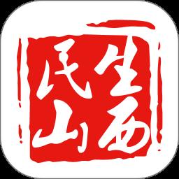 民生山西苹果版v1.8.7 iphone版
