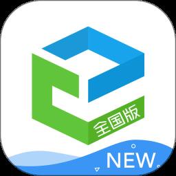 和教育全国版 v2.3.9 安卓版