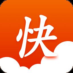 新快读免费小说app