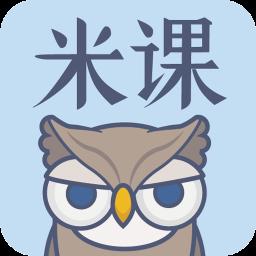 米课app v1.4.0 安卓版