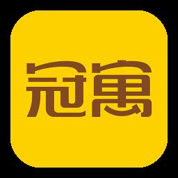 冠寓app