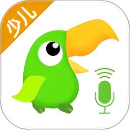 少儿趣配音手机版v6.26.2 安卓版