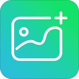 微商截图器软件