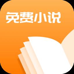快读免费小说书城app