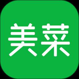 美菜商城苹果版v3.1.0 ios最