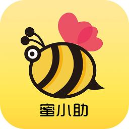 密小助app