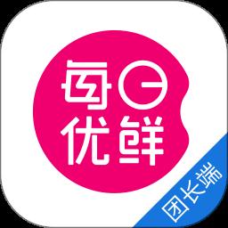 每日优鲜团长端app v1.3.0 安卓版