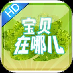 �和�游�虼笕�app