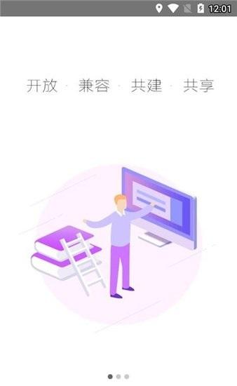 �西教育云平�_ v1.0.3 安卓版