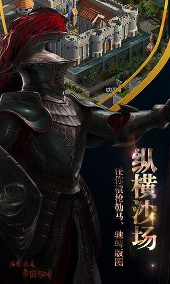 英雄暴走手游 v3.5.0 安卓版