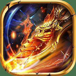 龙耀皇城游戏