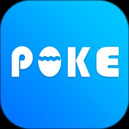 POKE大学appv3.4.5 龙8国际注册