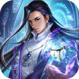 冰火神族游戏 v1.0.01 龙8国际注册