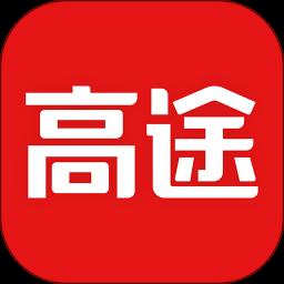 高途�n堂最新版v3.4.0 安卓版