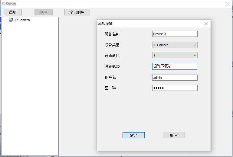 cameye3��X版 v1.1.4.18 官方最新版