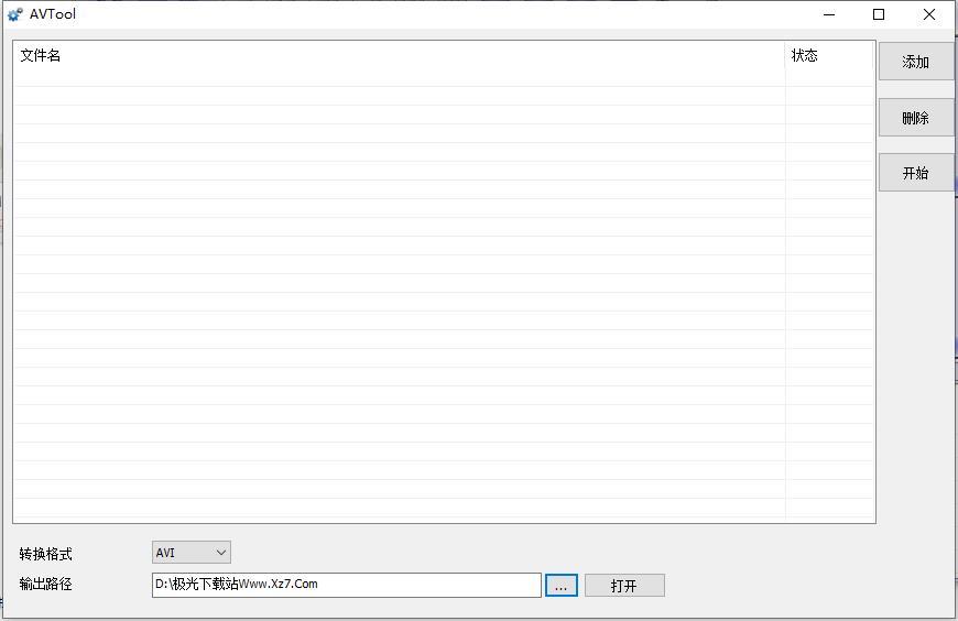 cameye3电脑版 v1.1.4.18 官方最新版