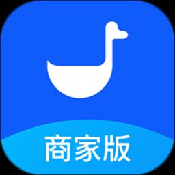 小鹅通商家版app