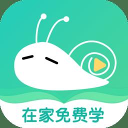 博雅小学堂手机版 v3.8.3 安卓最新版