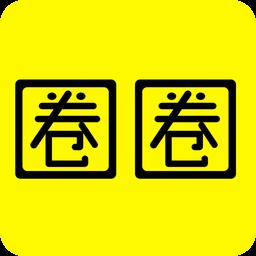 圈圈教育app最新版 v1.0.6 安卓版