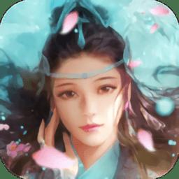 蜀山行手游v5.6.0 安卓版
