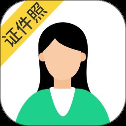 智能证件照相机appv2.2.5 安卓版