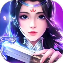 剑仙桃花录手游v1.0.5 安卓版