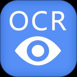 迅捷文字识别appv3.9.92 安卓版