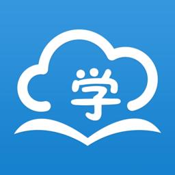 学点云课堂app v4.2.4 安卓版